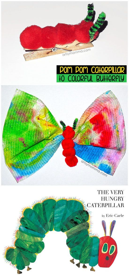 Make a Pom Pom Caterpillar Clothespin Craft & Turn it into a Colorful Butterfly! To go along with The Very Hungry Caterpillar by Eric Carle.