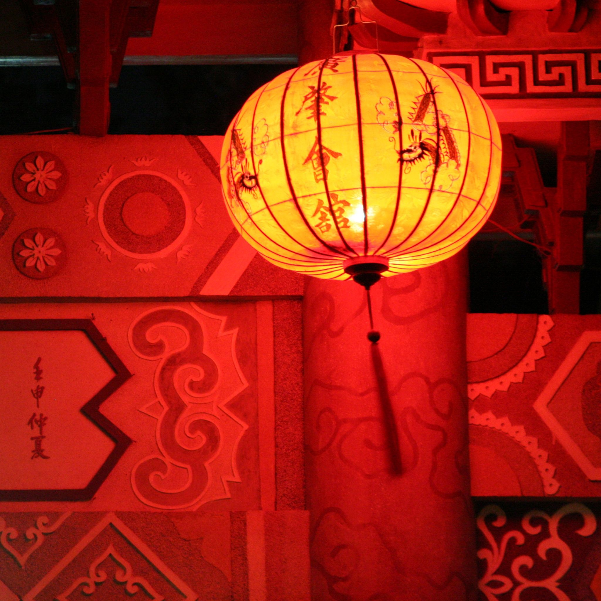 Red Lantern Chinese New Year. The Lantern Of Blessing