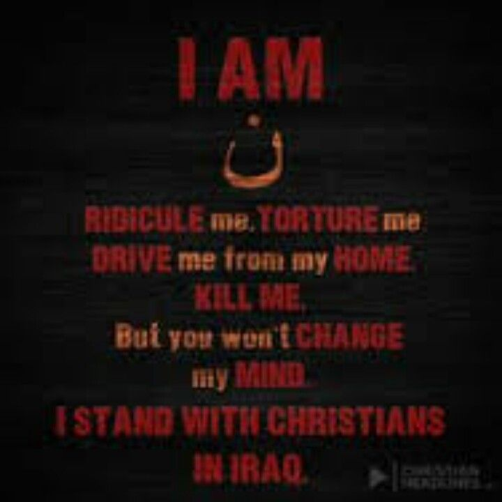 """Nazerene symbol used by ISIS to """"mark"""" Christians. They mean it as an insult. But it isn't. #standwithchristiansiniraq"""