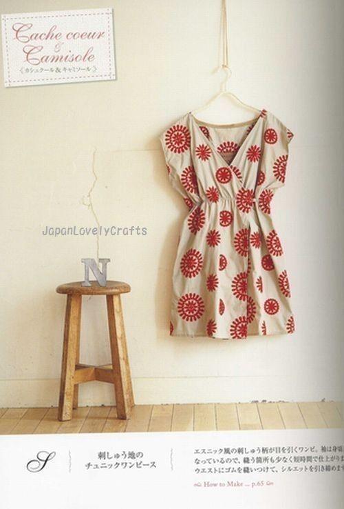 Simple Tunic & One-Piece Dress by Yuko Ichikawa - Japanese Sewing ...