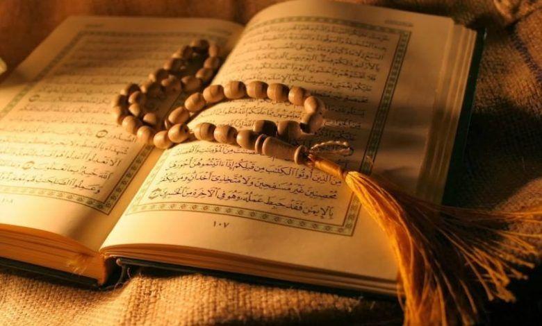 البحث عن ايات تدل على التامل قصيرة Quran Recitation Online Quran Quran
