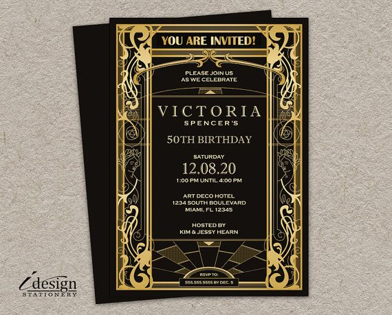 Vintage Art Deco Great Gatsby Themed 50th Birthday Party - printable dinner invitations