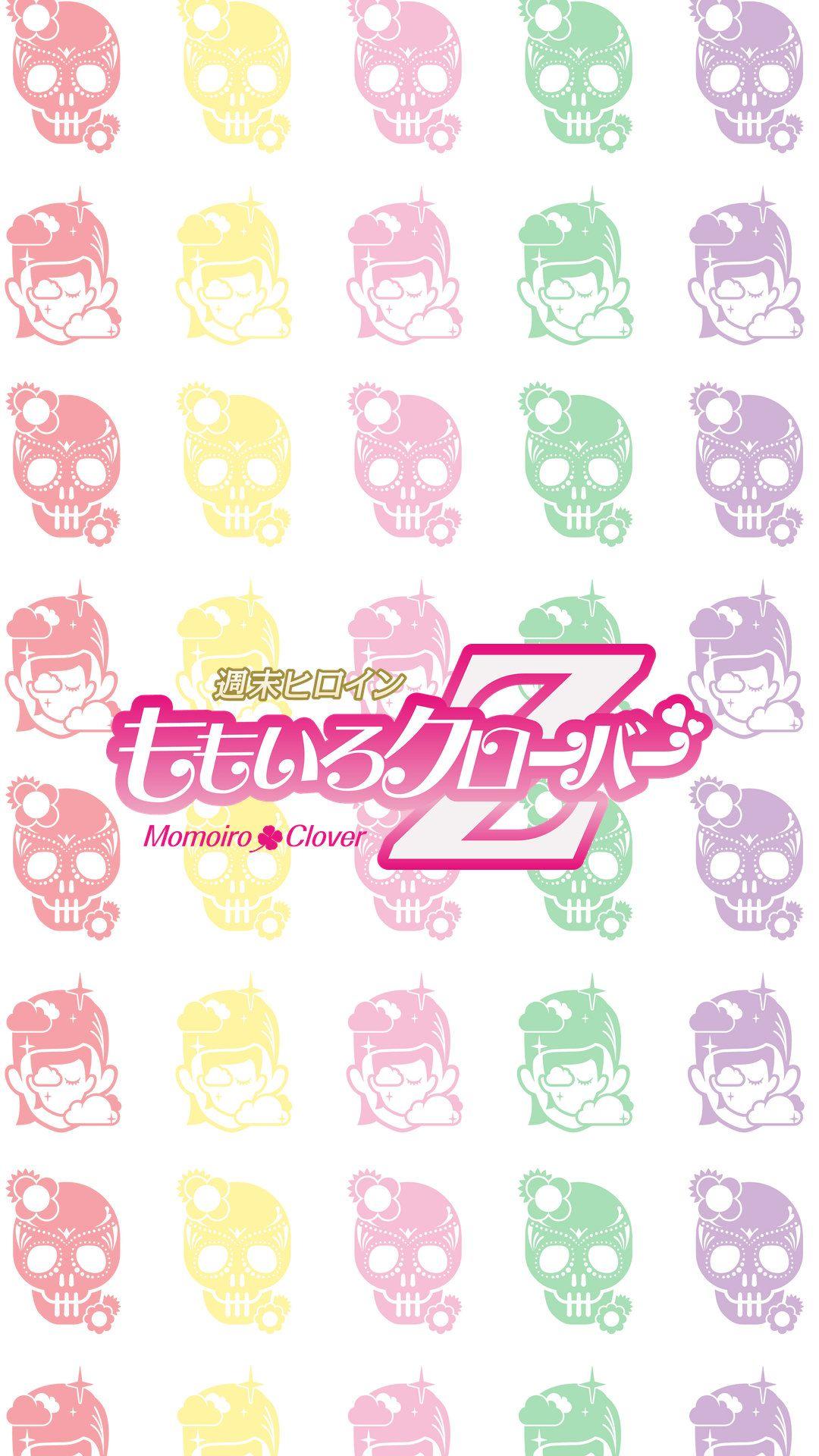 Momokuro02 ももクロ 壁紙 ももいろクローバーz クローバー