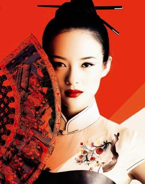 Qi pao. (De Xiao Ying)