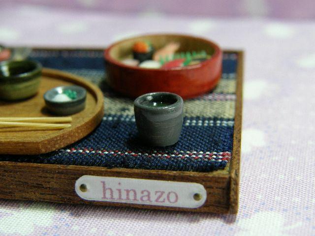 Udon & sushi set - hinazo