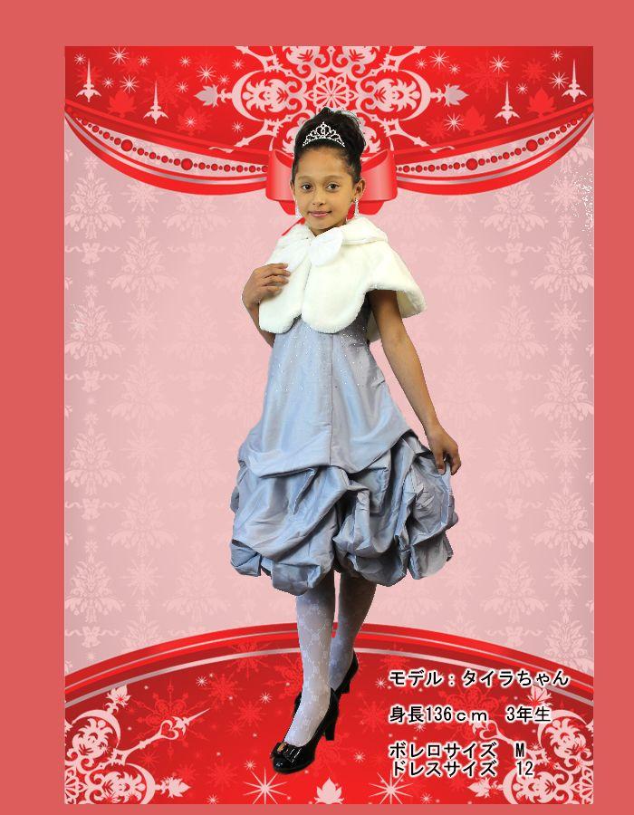 b7cb99fe4c780  楽天市場  海外輸入品 子ども ボレロ フォーマル ドレス 七五三 発表会 結婚式 女の子 女の子ドレス ドレス子供 発表会ドレス:子供ドレス  アリサナ