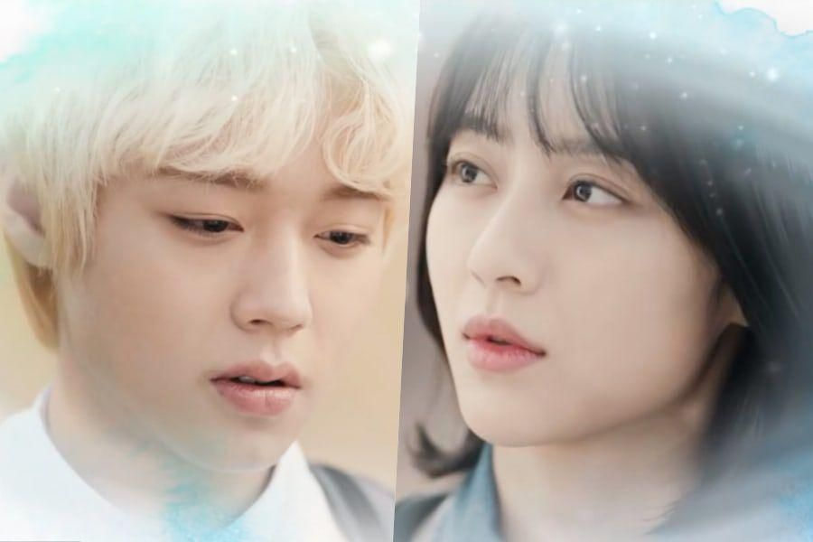 """Watch: Park Ji Hoon And Kang Min Ah Hide Their Wounds In Emotional Teaser For """"At A Distance Spring Is Green"""""""