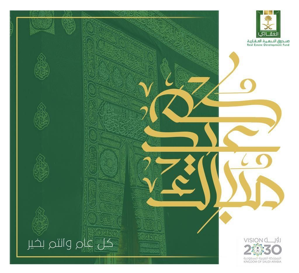 sign up  ramadan greetings typography cards