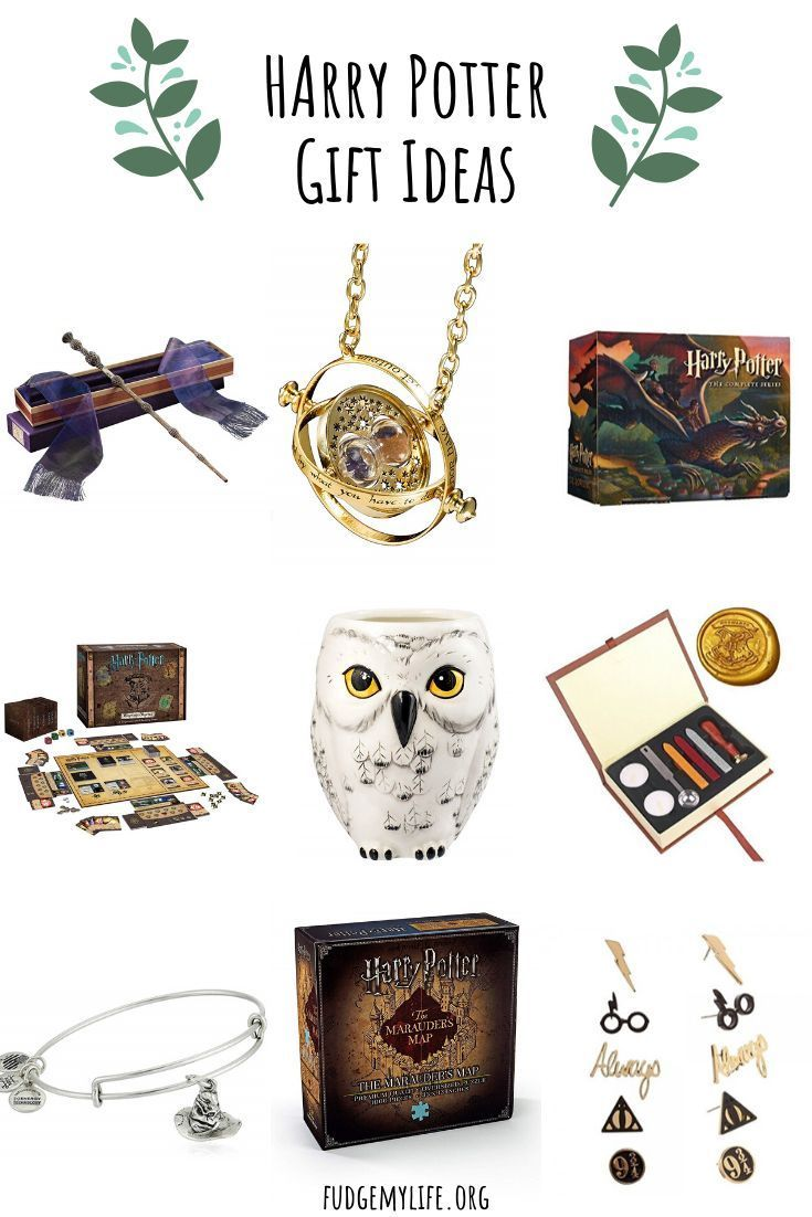 harry potter presents for her