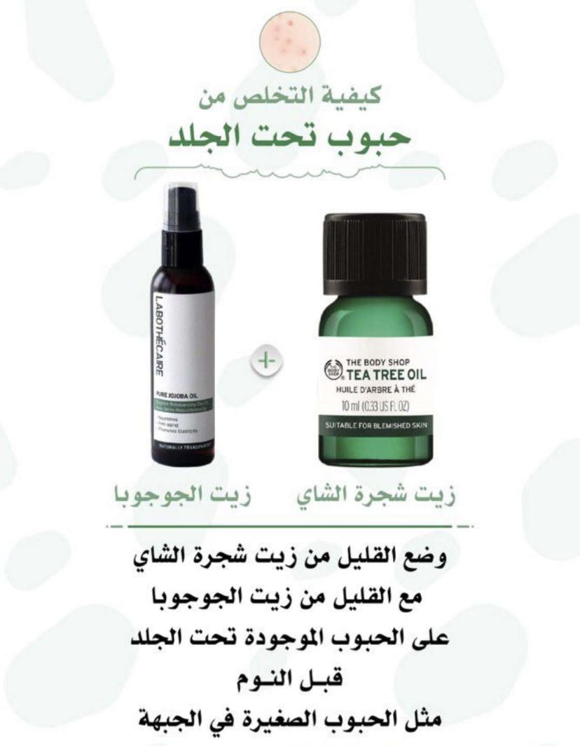 Pin By Abdallah Shubair On Your Pinterest Likes In 2020 Body Shop Tea Tree The Body Shop Body Shop Tea Tree Oil
