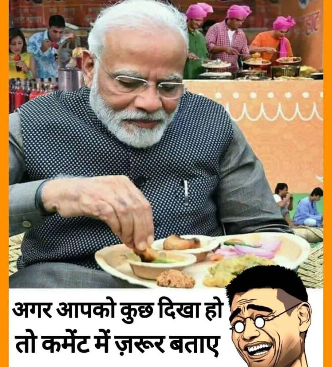 Pin By Rinku Singh On Hindi Jokes Exams Funny Jokes In Hindi Fun Quotes Funny