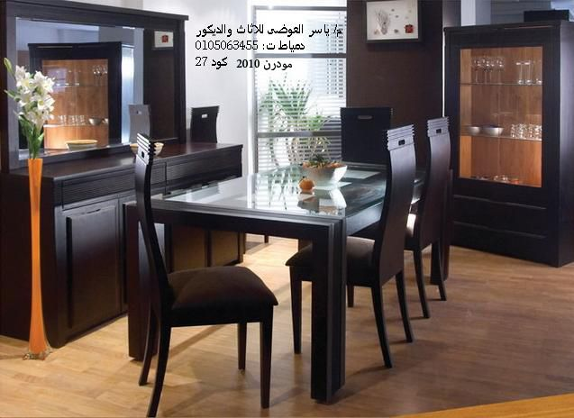 صور كراسي سفرة مودرن 2015 تصاميم غرف سفرة ستايل 2016 Modern Black Dining Room Black Dining Room Sets Apartment Living Room Layout