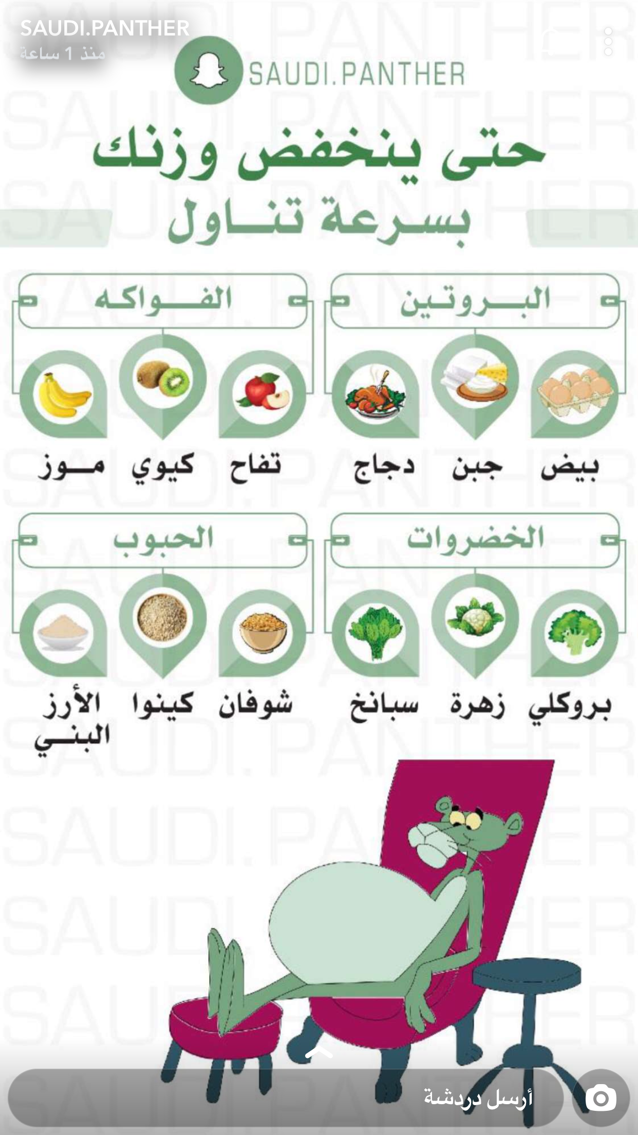 Pin By Jooj On مني Health Facts Food Health And Fitness Expo Health Fitness Nutrition