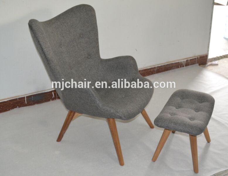 Contour Chaise Lounge Chair