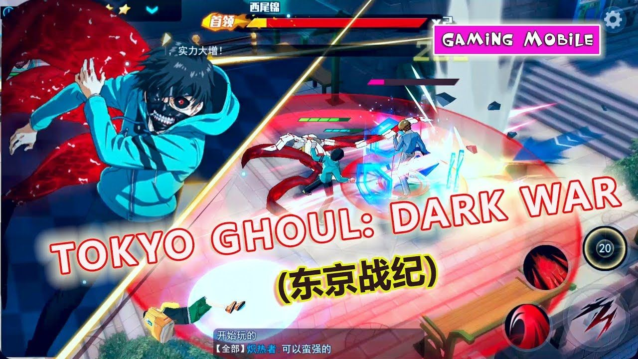 Android] Tokyo ghoul: Dark War (东京战纪) Gameplay Max