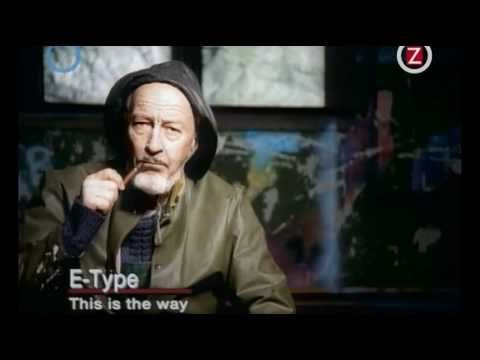 This Is The Way - E-Type