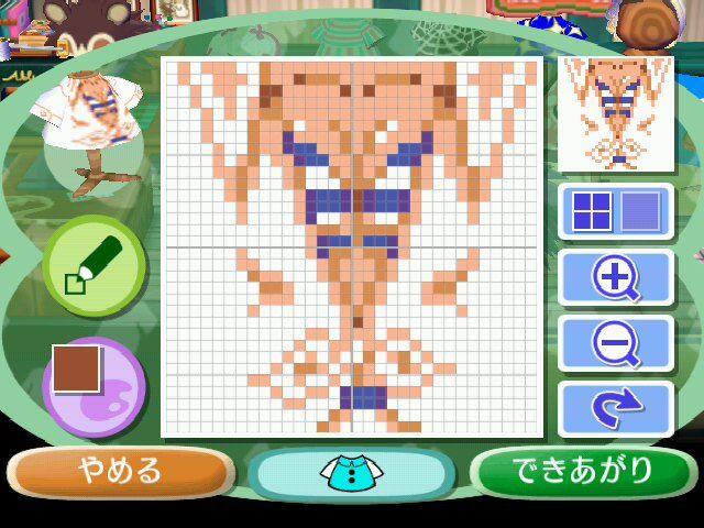 Cityfolk Clothes Animal Crossing Funny Animal Crossing