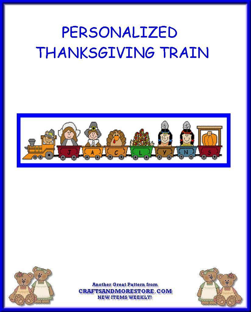 Thanksgiving Personalized Train Set 1/10