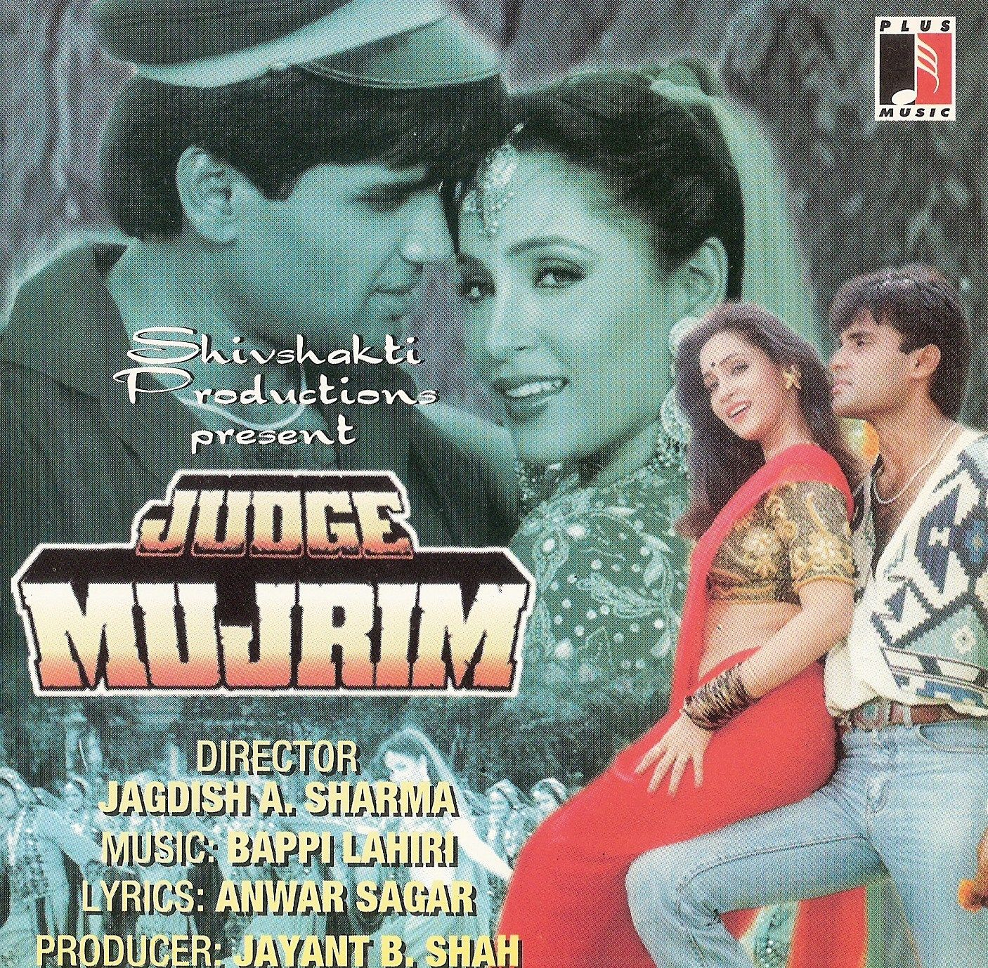 Judge Mujrim 1997 Mp3 Vbr 320kbps Songs Bollywood Songs Songs