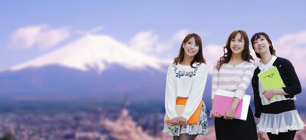 Du học Nhật Bản trọn gói 2017 là gì?
