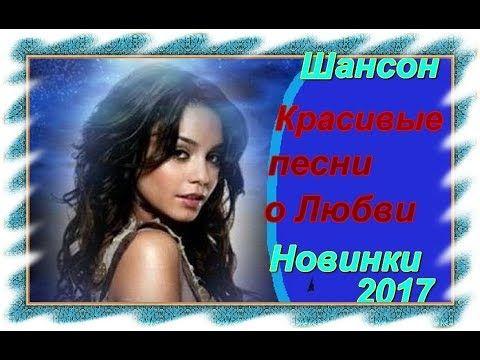 Андрей картавцев скачать сборник бесплатно