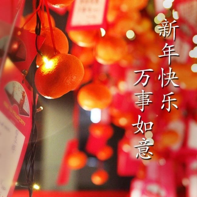 chinese new year greetings phrases words messages photos