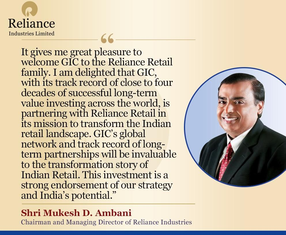Reliance Retail Gets 1 Billion Investment From Gic And Tpg Reliance Retail Value Investing Investing