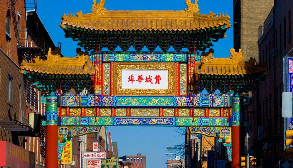 Craig Laban S Ultimate Guide To Chinatown Chinatown Chinese Restaurant Philadelphia Chinatown
