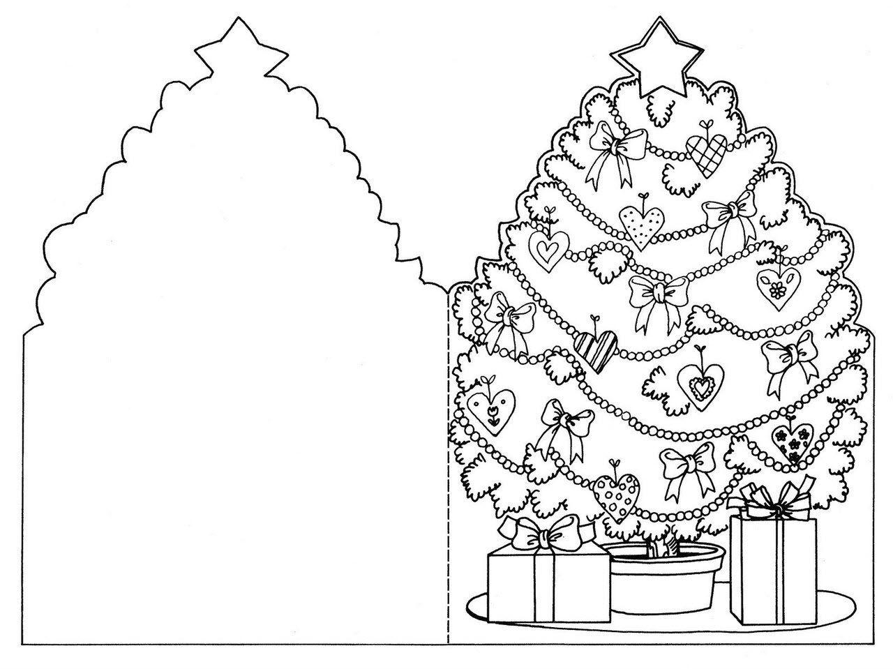 Первоклассницей, заготовки для новогодней открытки своими руками