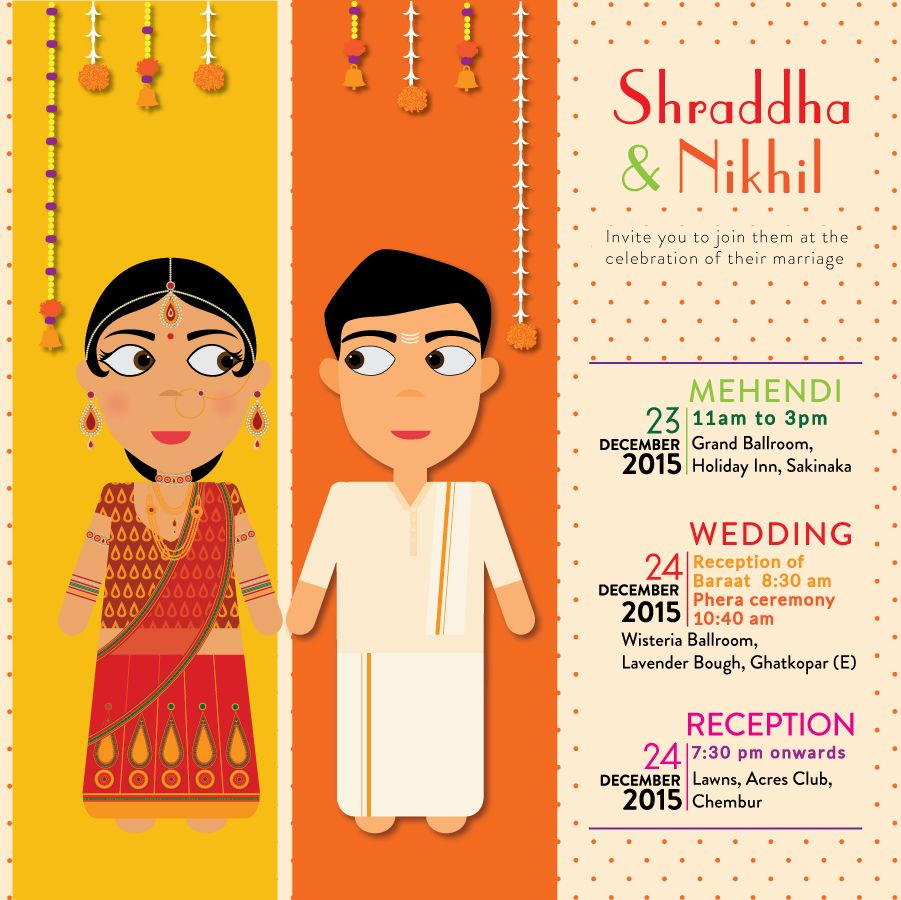This Is A Fun Digital Wedding Invite Created By Designing Caricatures Of India Digital Wedding Invitations Indian Wedding Invitation Cards Indian Wedding Cards