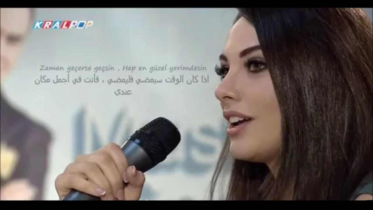 Ara Ne Olursun Tuvana Turkay أرجوك اتصل توفانا توركاي Translator Vanilla Songs Cool Gifs Youtube