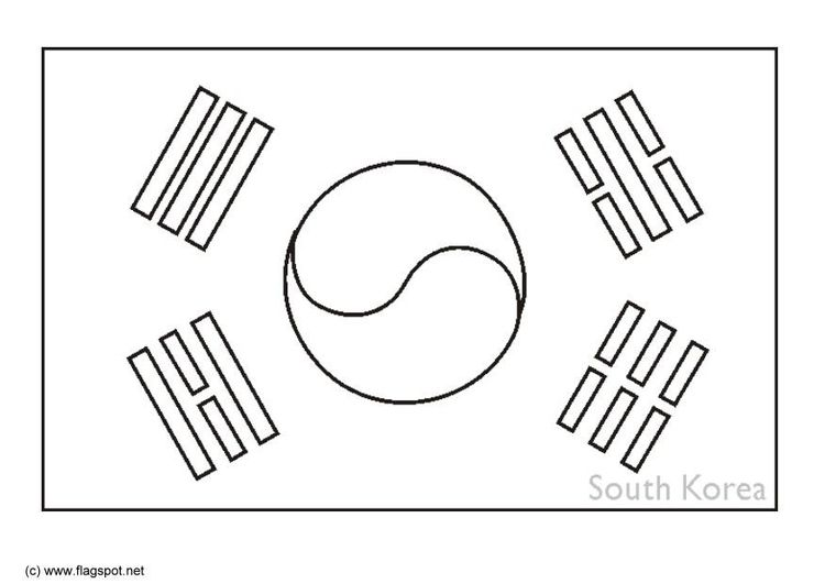 Free Coloring Page South Korea S Flag Korean Flag South Korean Flag