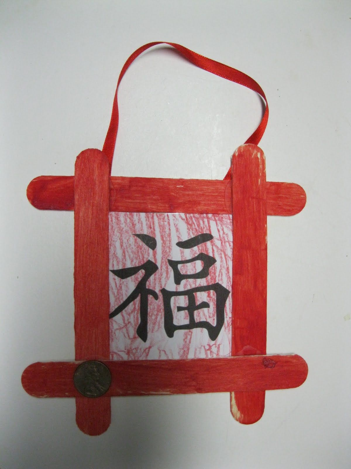 China Arts And Crafts Preschool