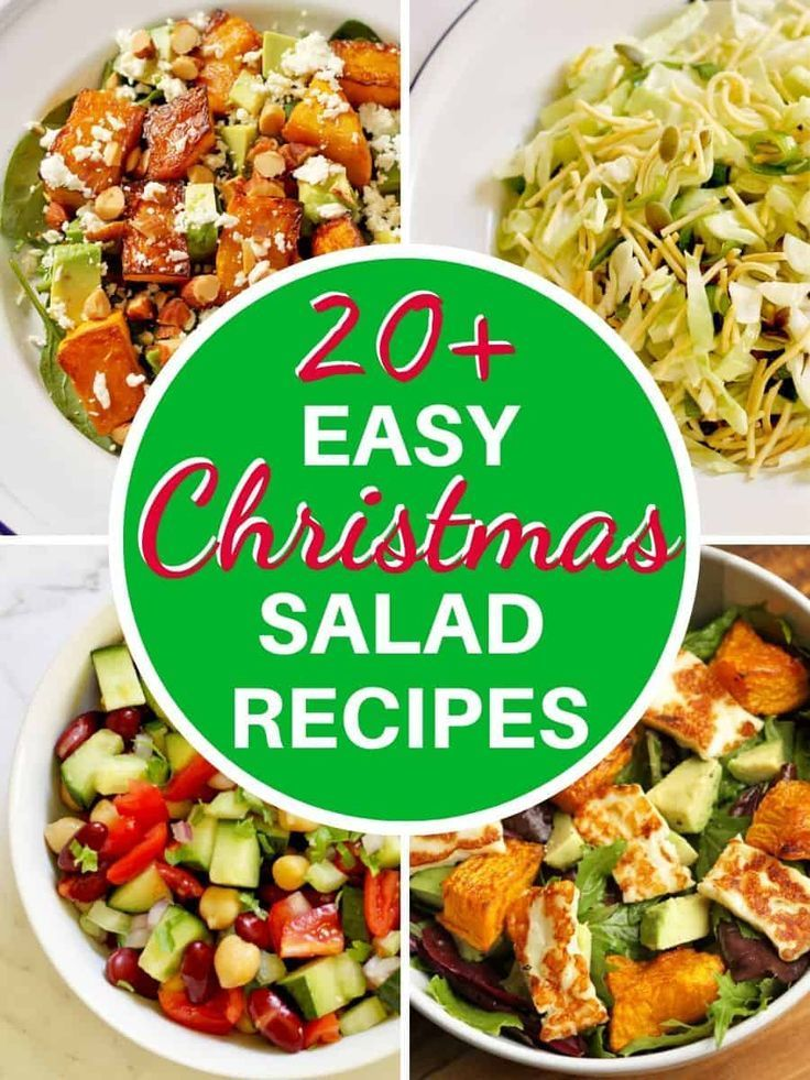 Looking for the best Christmas salads to serve at your Christmas lunch or dinner this year? I've got you covered. Be inspired and choose from a range of summer and winter salads that will brighten up your Christmas table. These are the 20 best Christmas salad recipes the internet has to offer! #christmaslunch