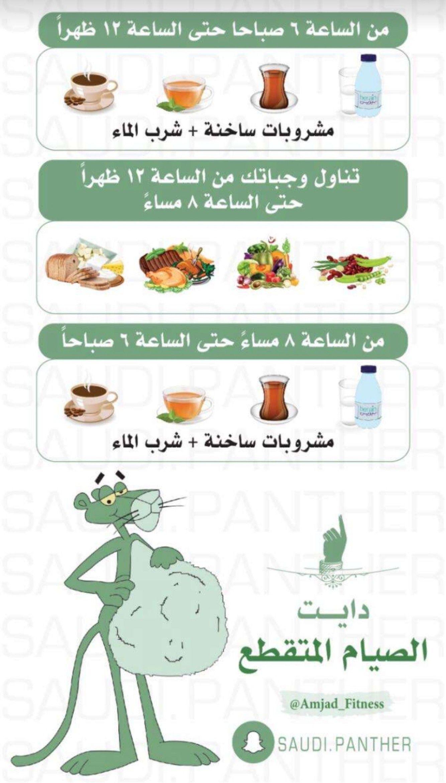 Pin By Sana Azhary On Healthy Life Experience Health Facts Fitness Health Facts Food Fitness Healthy Lifestyle