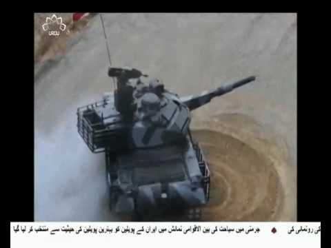 world s most powerful tanks one more added in family technology Tank List world s most powerful tanks one more added in family