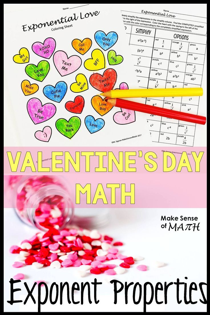 Valentine's Day Math Activity Simplifying Exponents Math
