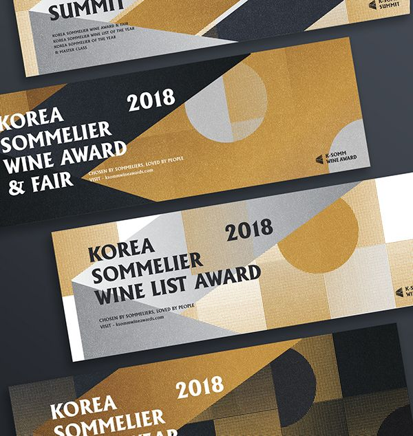 2018 korea sommelier summit on behance branding pinterest 2018 korea sommelier summit on behance reheart Image collections