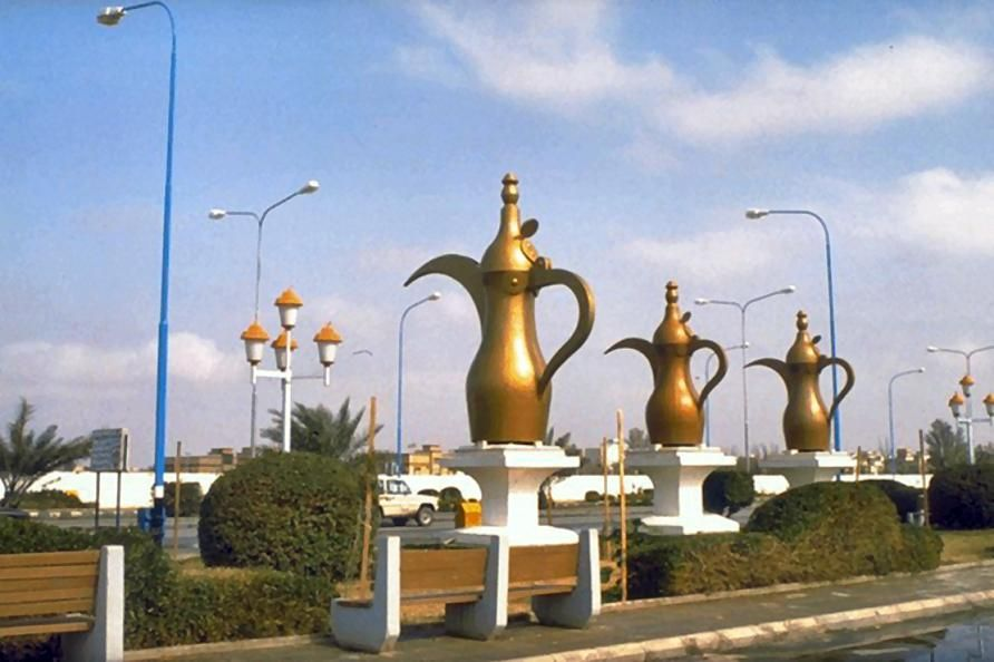 Buraydah, Saudi Arabia