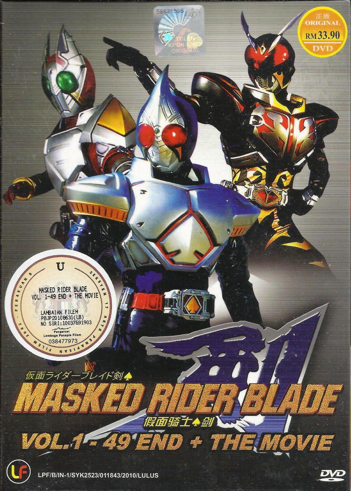 GEEK B-ROLL - Tokusatsu Review: Kamen Rider Blade (TV 1 - 49
