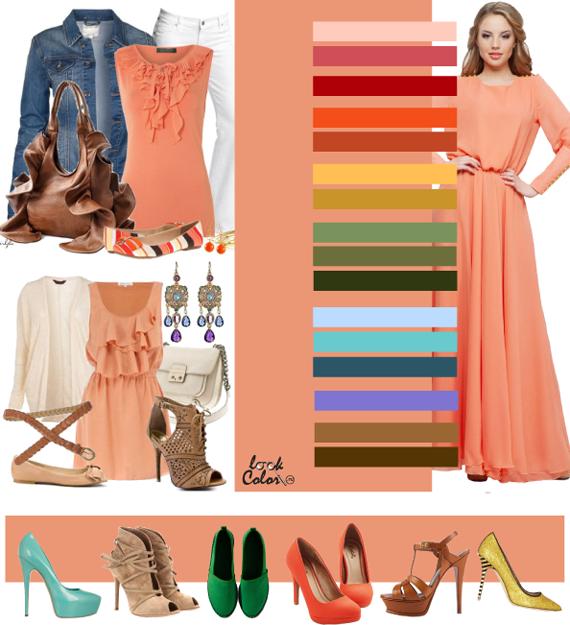 Сочетание цветов с персиковым цветом