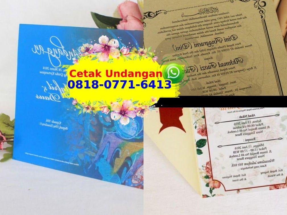 Kartu undangan gathering contoh undangan pernikahan gambar