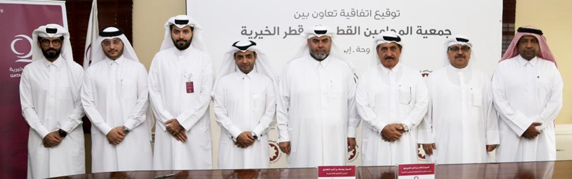 Qatar Charity (QC) has inked a cooperation agreement with