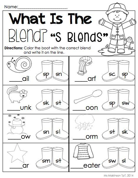 April Printables Kindergarten Literacy And Math Kindergarten