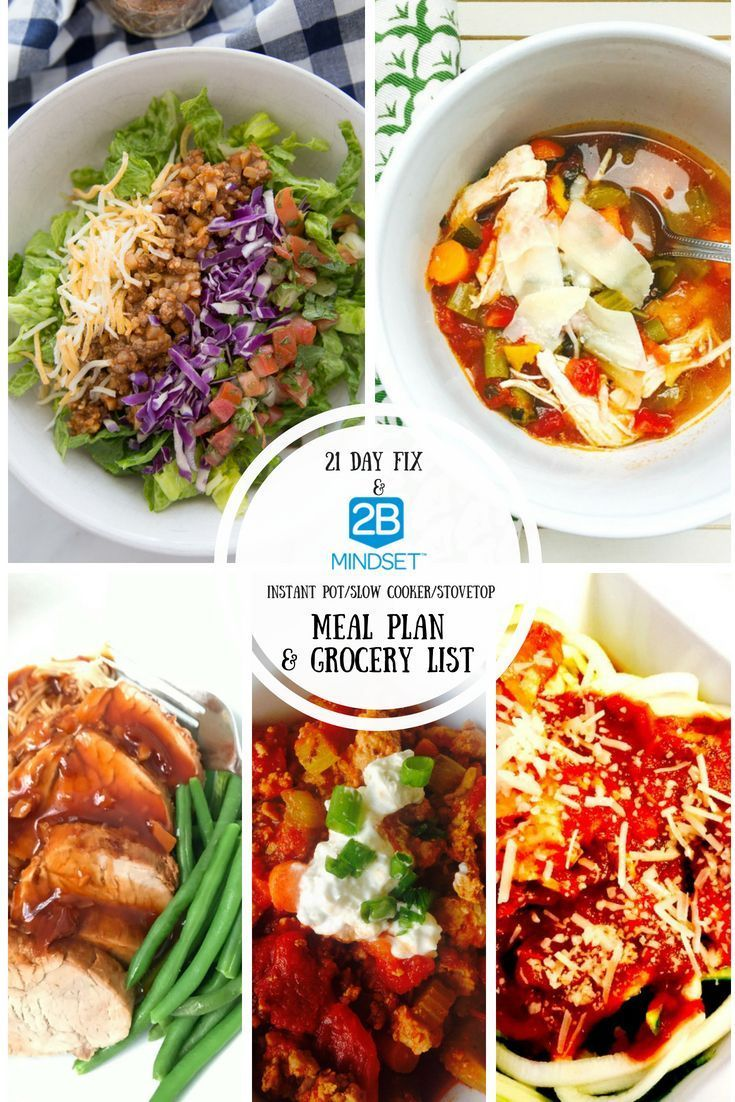Mindset Meal Plan and Grocery List (Instant Pot/Stovetop/Slow Cooker)| 21 Day Fix Meal Plan and Grocery List (Instant Pot/Stovetop/Slow Cooker) - Confessions of a Fit Foodie