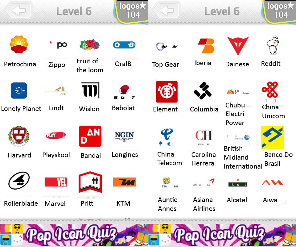 Logo Quiz Level 6 Doors Geek Logo quiz, Logo answers