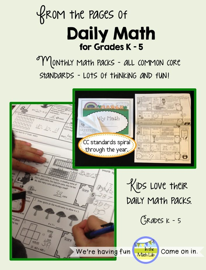 Daily Math monthly packs - September thru May. Versions for Grades K ...