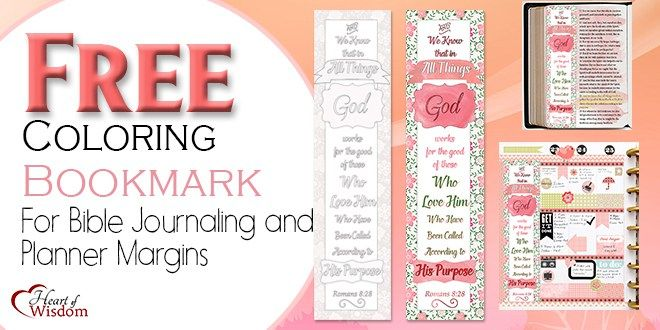 FREE BIBLE JOURNALING COLORING BOOKMARK Inspire The First Coloring Bible 20 PRINTABLES