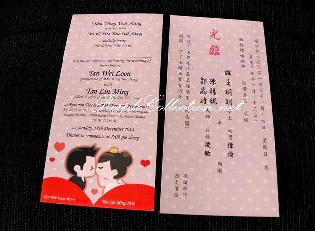 Wedding Invitation Card Malaysia Printing