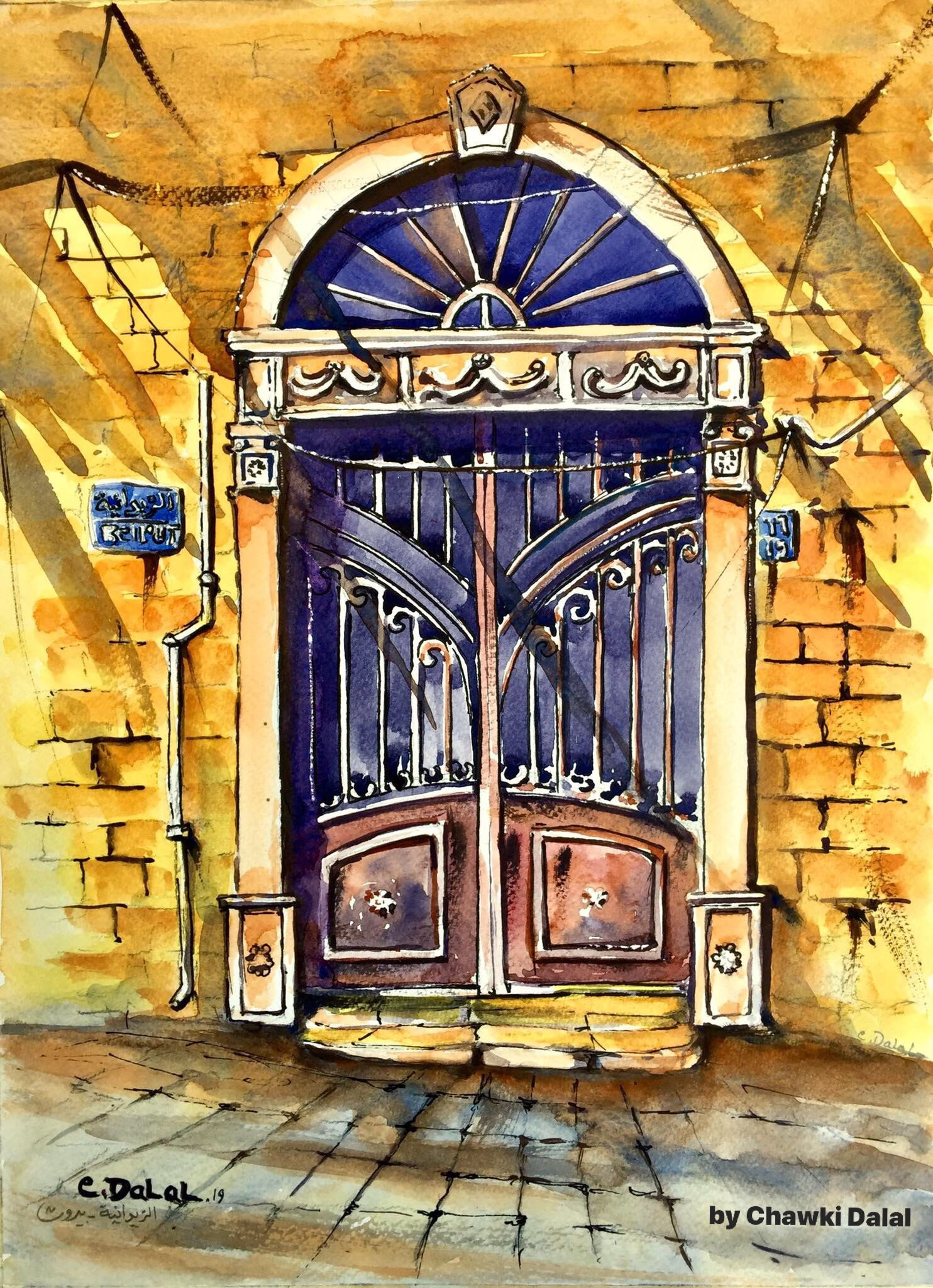 Watercolor Painting By Chawki Dalal For A Heritage Door In Alzaydaniye Area In Beirut Lebanon لوحة مائية بريشتي لباب تراثي في منطقة الز Decor Home Decor Art